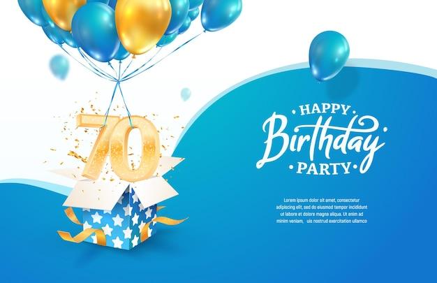 Comemorando o aniversário do aniversário de setenta anos ilustração vetorial comemoração de aniversário de 70 anos adulto dia de nascimento