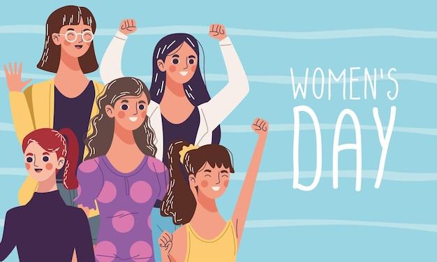 Comemorando o dia das mulheres, ilustração de grupo de cinco personagens femininas