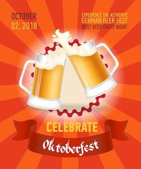 Comemore o design de cartaz vermelho octoberfest