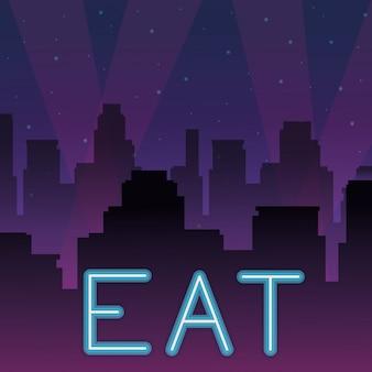 Comer publicidade neon