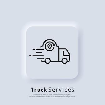 Comércio eletrônico. rastreie o serviço. transporte de caminhão. vetor. ícone da interface do usuário. ícone de caminhão de entrega rápida. logotipo da entrega expressa. serviço de distribuição. botão da web da interface de usuário branco neumorphic ui ux. neumorfismo.