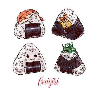 Comida asiática. lindo conjunto de diferentes onigiri. ilustração desenhada à mão