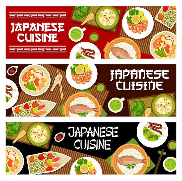 Comida da culinária japonesa, banners no menu do japão