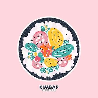 Comida de rua coreana. kimbap, também conhecido como gimbap. ilustração vetorial