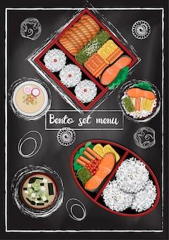 Comida japonesa com fundo de quadro de giz