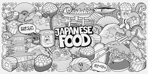 Comida japonesa doodle fundo preto e branco, livro para colorir