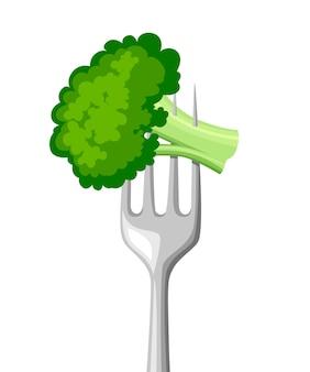 Comida no garfo. brócolis fresco em garfo de aço inoxidável. comida saudável. ilustração em fundo branco.