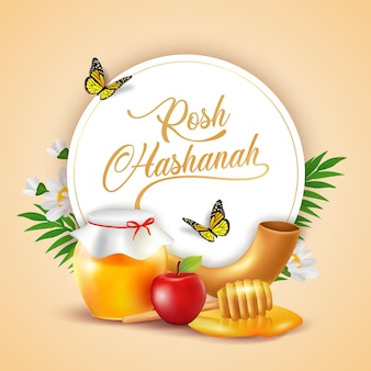 Comida para eventos em rosh hashaná