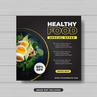 Comida saudável oferta especial mídia social banner modelo editável