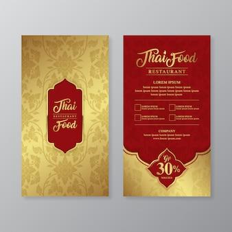 Comida tailandesa e modelo de design de voucher de oferta de luxo de restaurante tailandês