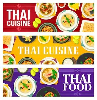 Comida tailandesa peixe sopa de gengibre, curry de frango verde, rolinhos primavera fritos, sopa de camarão vegetal