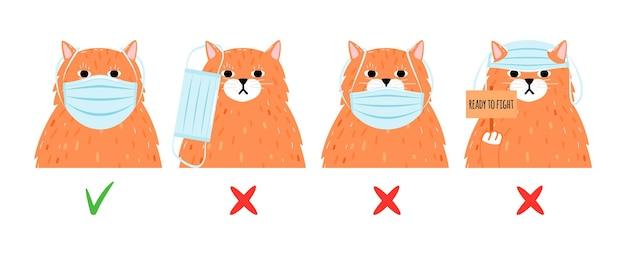 Como usar máscara protetora. uso incorreto de ppe correto, conceito de vetor de proteção de ar de poeira fria de gripe