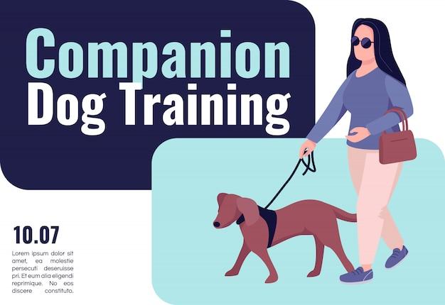 Companheiro cão treinamento banner modelo plana. brochura, design de conceito de cartaz com personagens de desenhos animados. mulher cega com panfleto horizontal animal guia, folheto com lugar para texto