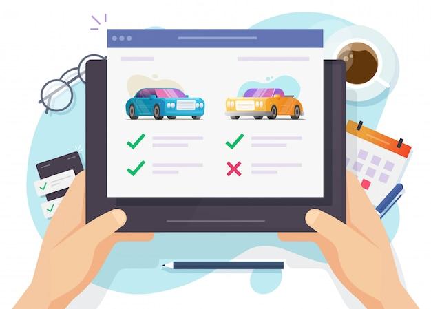 Comparação on-line de veículos