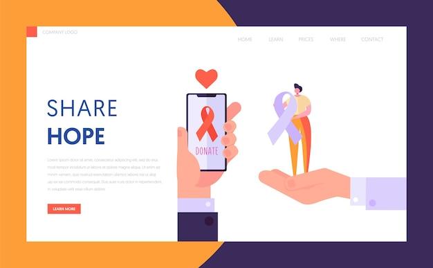 Compartilhe a página inicial do hope. doe órgãos e tecidos saudáveis para outro personagem. salve e proteja a vida de um site ou página da web insalubre. ilustração em vetor plana dos desenhos animados