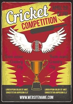 Competição de críquete