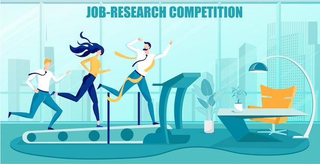 Competição de pesquisa de emprego, nova abertura de vaga.