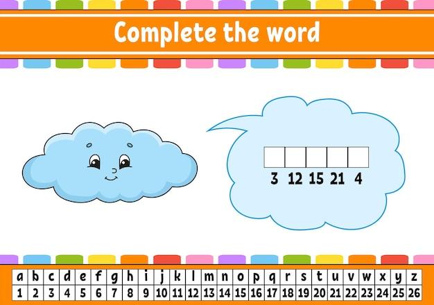 Complete as palavras. código cifrado.