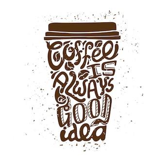 Composição da arte coffee to go