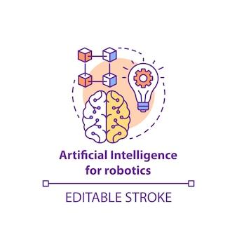 Composição da inteligência artificial