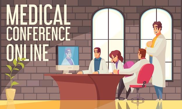 Composição de conferência médica online com médicos em consultório em conferência online via computador