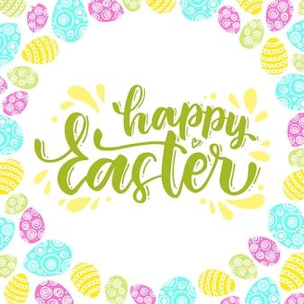 Composição de letras de escova de feliz páscoa e ovos