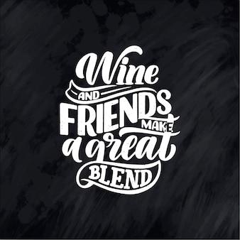 Composição de letras de vinho em estilo moderno.