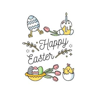 Composição de ovos de páscoa. letras de saudação de feliz páscoa