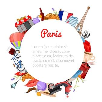 Composição redonda de paris