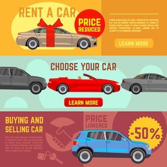 Compra e venda de conjunto de bandeiras de vetor de carro