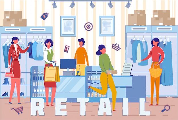 Compradores em lojas de varejo de roupas