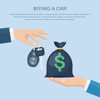 Comprando carro novo. conceito de aluguel ou venda. mão segurando a chave e o saco de dinheiro. compras. concessionária. vender automóvel. ilustração. estilo simples