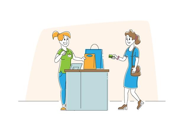 Compras em supermercado ou loja de roupas