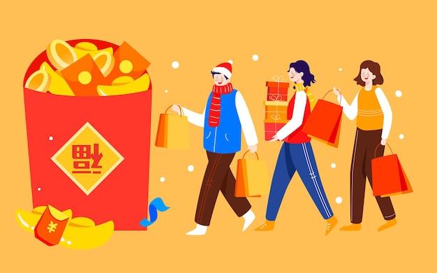 Compras online double 11 ecommerce shopping festival de produtos de ano novo compras festival