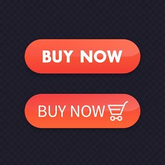 Compre agora, botões laranja para web, ilustração