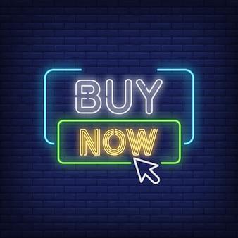 Compre agora sinal de néon