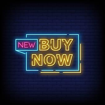 Compre agora texto de estilo de sinais de néon