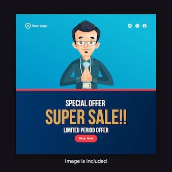 Compre agora uma oferta especial de design de banner de super venda