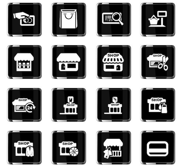 Compre ícones vetoriais para design de interface de usuário