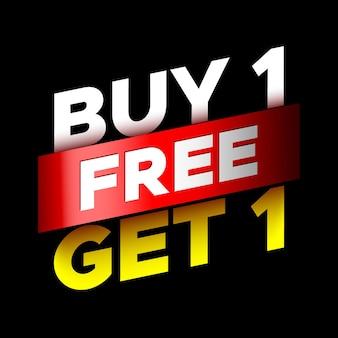 Compre, livre obter banner de venda com fita vermelha.
