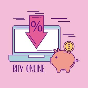 Compre moeda on-line de desconto de laptops em linha