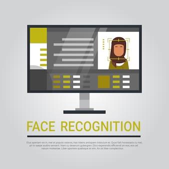 Computador da tecnologia do reconhecimento de cara que faz a varredura do conceito muçulmano da identificação do usuário muçulmano da mulher