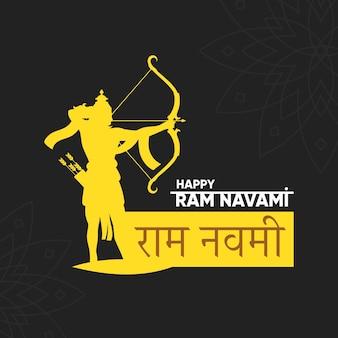 Conceito colorido para celebração do dia de ram navami
