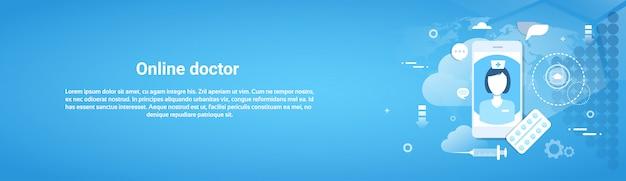 Conceito de aplicação de cuidados de saúde web banner horizontal