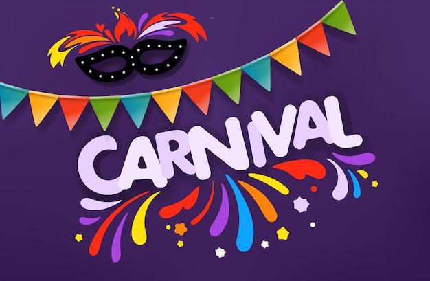 Conceito de baile de máscaras, banner de carnaval