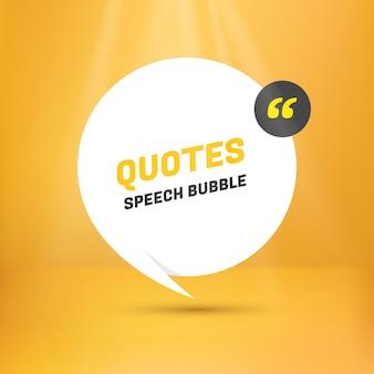Conceito de banner, balão, cartaz e adesivo com texto de exemplo. mensagem de bolha branca em fundo amarelo brilhante