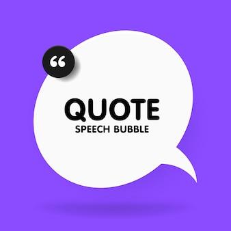 Conceito de banner, balão, cartaz e adesivo com texto de exemplo. mensagem de bolha branca em fundo violeta brilhante para banner, cartaz. ilustração