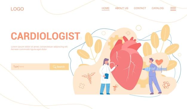 Conceito de banner da web de cardiologia
