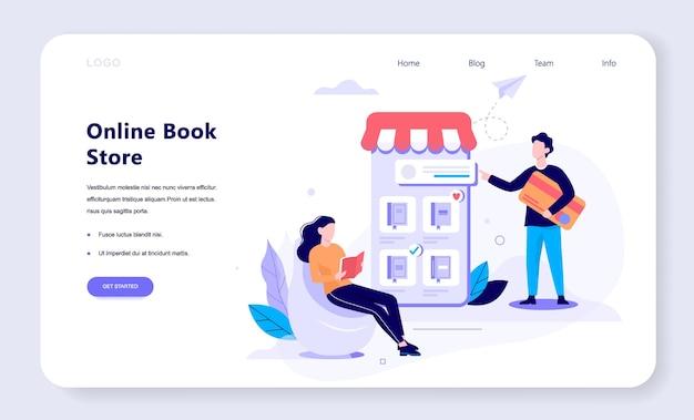 Conceito de banner da web de compras online. e-commerce, cliente à venda. app no celular. loja de livros. ilustração em grande estilo