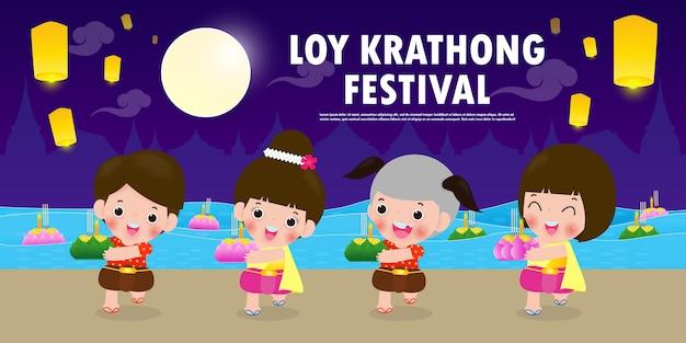 Conceito de banner do festival loy krathong